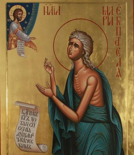 Sfânta Cuvioasă Maria Egipteanca | Doxologia